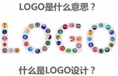 logo是什么意思