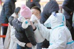 吉林新增确诊43例无症状34例 1月19日吉林疫情最新消息