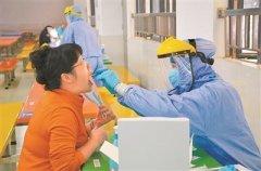 做核酸检测前需要注意什么