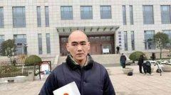 张志超获国家赔偿332万元