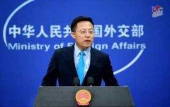 中方不承认BNO护照作为身份证明