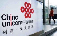 中国联通短信大面积故障