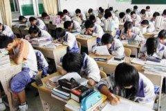 2021年高考的烈士子女最多可加20分