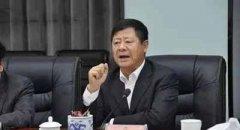 贵州省政协原主席王富玉被查