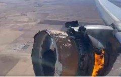 美波音客机引擎爆炸 天空飘碎片雨