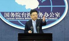 大陆暂停进口台湾菠萝