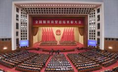 中国消除绝对贫困