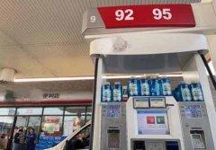 油价或首迎八连涨