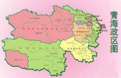 青海属于哪个省
