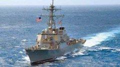 东部战区回应美军舰穿航台湾海峡