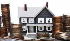 房地产税进十四五规划纲要