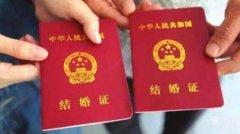 中国结婚登记人数7年连降