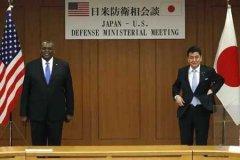 """日媒:日本将助美""""协防""""台湾"""