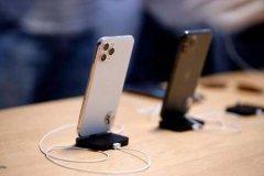 苹果因不附赠充电头被罚200万美元