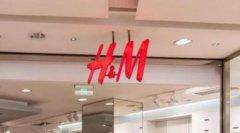 """H&M和耐克后面""""有人"""""""