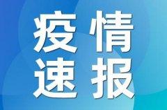 云南6例本土确诊病例详情