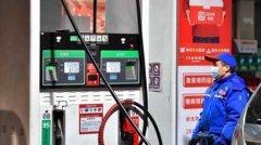 国内成品油价格下调 加一箱少花9元