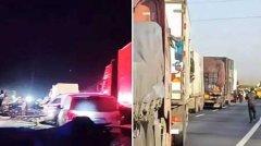 江苏盐城重大交通事故已致11死