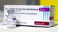 官方确认阿斯利康疫苗或致血栓