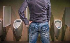小便时尿道刺痛是怎么回事