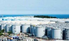 日本决定将福岛核污水排入大海