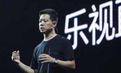 贾跃亭被终身禁入证券市场