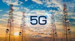 中国建成全球规模最大的5G移动网络