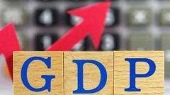 22省份一季度GDP:7省跑赢全国