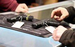 美国1季度卖出约550万支枪