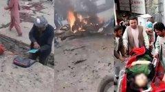 阿富汗首都喀布尔发生爆炸