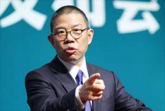 中国首富十大排名2021(中国富豪排行榜)
