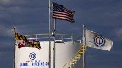 美国燃油公司向黑客支付赎金