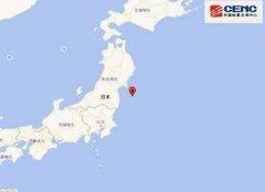 日本福岛县近海海域发生6.0级地震