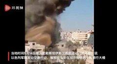 以色列军队摧毁哈马斯银行大楼