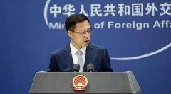 中国制裁1名美国人 禁止其入境