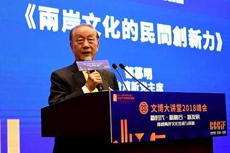 台湾新党前主席赴大陆打疫苗