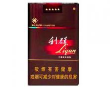 利群香烟种类及价格