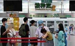 广州为何暂停社会疫苗接种