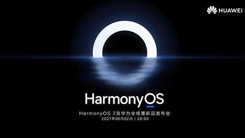 华为正式发布鸿蒙手机操作系统