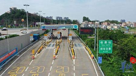 广州南沙车辆原则上只进不出