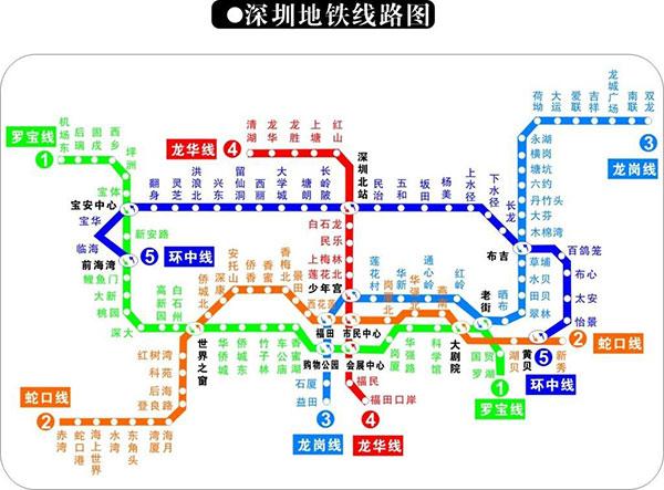 深圳地铁线路图(2021最新深圳地铁线路图和运营时间)