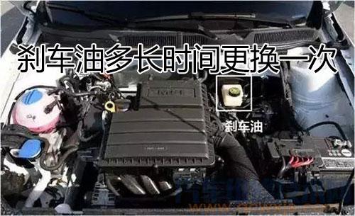 刹车油多长时间更换一次