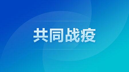 广州不排除有散发病例风险