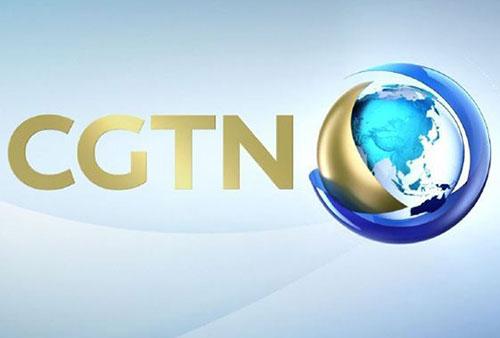 cgtn是什么电视台全称
