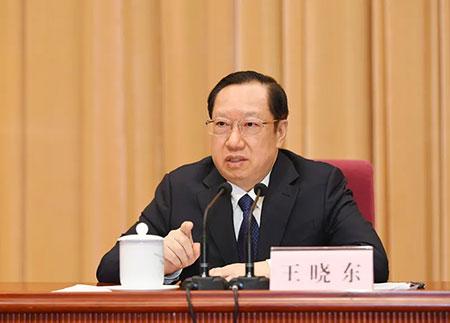湖北原省长王晓东履新全国政协