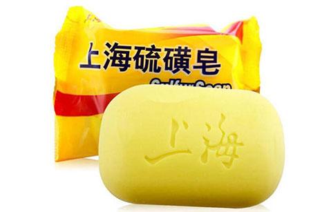 硫磺皂的作用与功效