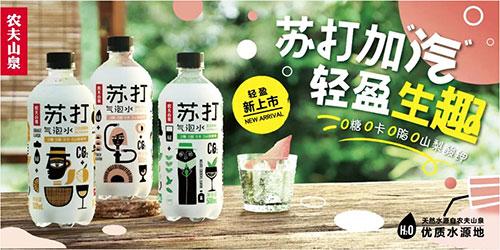 农夫山泉回应饮料取材福岛