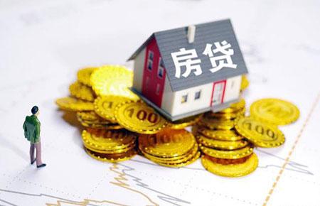 多地银行暂停新房二手房房贷