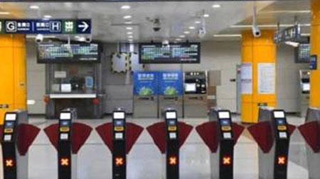 北京地铁可刷数字人民币