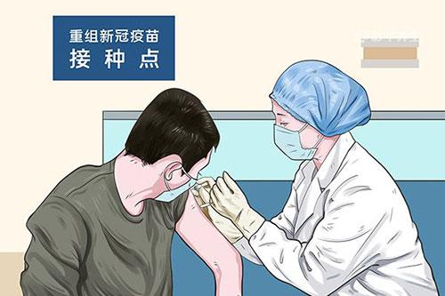 打了新冠疫苗之后需要注意什么